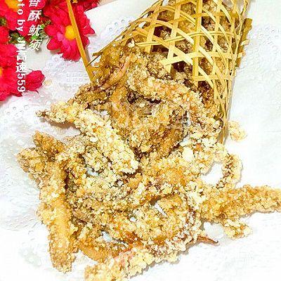 椒盐香酥鱿须