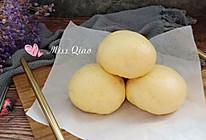 #硬核菜谱制作人#火龙果奶香馒头的做法