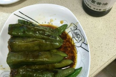 草菌酱油酿尖椒