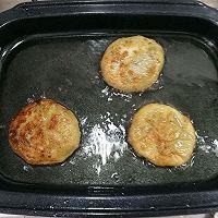 猪肉小葱馅饼#馅儿料美食,哪种最好吃#的做法图解19