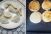 一盆有助于减肥的饺子馅,两种吃法的晚餐的做法