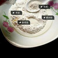 香芋糯米糍的做法图解5