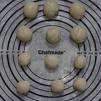 肉松麻薯酥的做法图解5