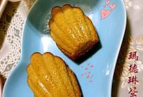 玛德琳香橙小蛋糕的做法
