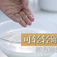 自制甜米酒的做法图解3