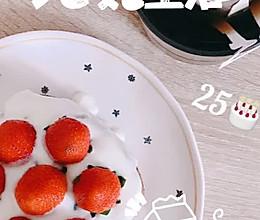 #白色情人节限定美味#草莓酸奶吐司蛋糕(低脂简单)的做法