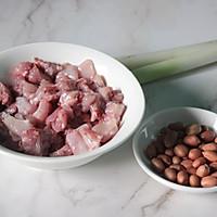#硬核菜谱制作人#特色下酒菜——红油兔丁的做法图解1