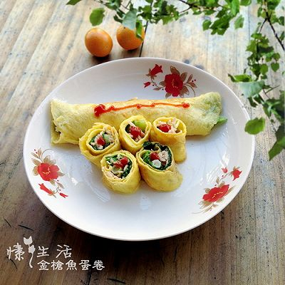 放心早餐:金枪鱼蛋卷