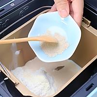 日式牛奶卷的做法图解1