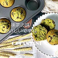 【夏·午茶】抹茶红豆马芬的做法图解17