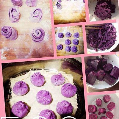 紫薯馒头的做法 步骤1