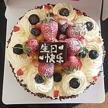 水果奶油蛋糕8寸