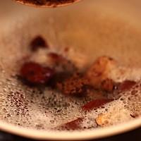 迷迭香:姜枣牛奶的做法图解5