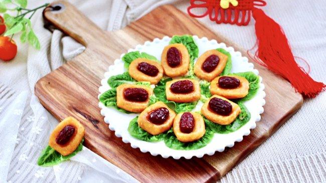 #钟于经典传统味#红枣胡萝卜糕的做法