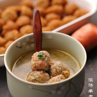 大喜大牛肉粉试用+浓汤羊肉汆丸子的做法