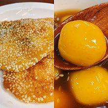 #换着花样吃早餐# 元气早点|芝麻南瓜糯米饼/丸子