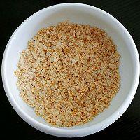 葱香椒椒燕麦饼的做法图解1