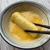 十分钟早餐—肉松吐司卷#春季减肥,边吃边瘦#的做法图解6