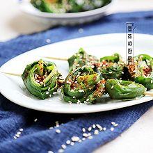 春天用这个方法吃韭菜,别致又香脆!