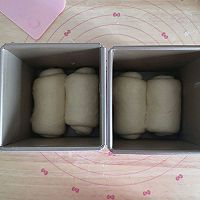 棉花糖吐司挞的做法图解9