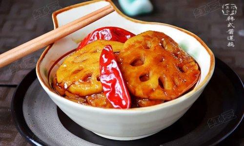 韩式酱莲藕的做法