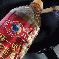 #多力金牌大厨带回家-天津站#金牌官烧目鱼的做法图解12