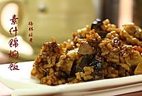 素什锦焖饭的做法