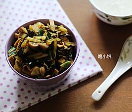 佐餐小菜【冬腌菜杂炒】只有这个时候才能吃到的做法