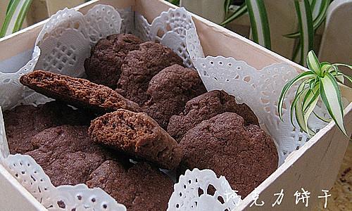 巧克力曲奇饼干的做法