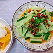 #餐桌上的春日限定#「凉拌黄瓜」