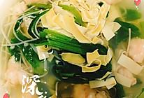 虾滑汤的做法