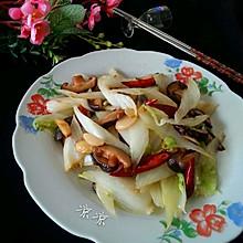 香菇烩大白菜梗