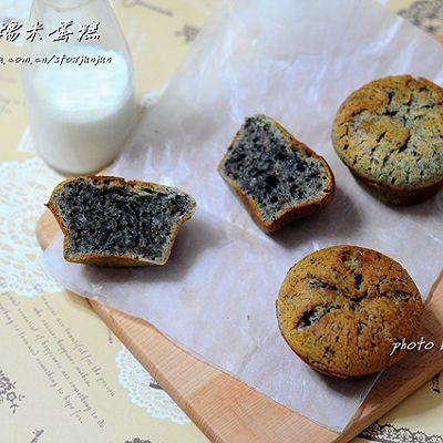黑芝麻糯米蛋糕