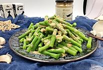 麻汁豇豆-夏日小清新的做法