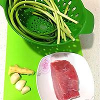 蒜苔肉丝的做法图解1