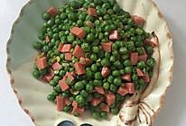 青豆炒火腿的做法