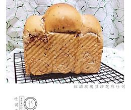 【女王厨房】红酒玫瑰豆沙芝麻吐司的做法