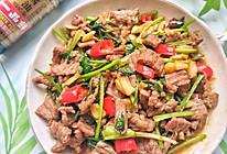 #不容错过的鲜美滋味#营养美味的香菜炒牛肉的做法