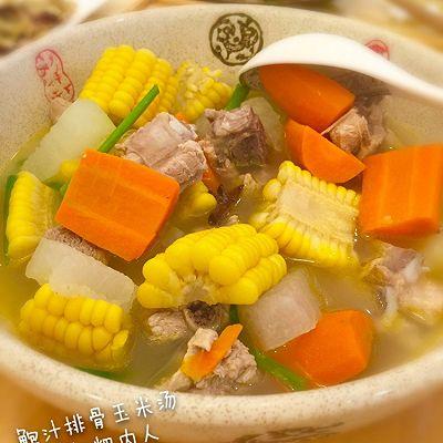 夏日养生清肠的好选择-鲍汁排骨玉米汤