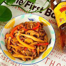 蚝油菌菇#金龙鱼外婆乡小榨菜籽油 最强家乡菜#