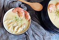 阿根廷红虾 蚬子肉 养胃小米粥 营养健康宵夜早餐的做法