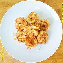 咸蛋黄焗虾球