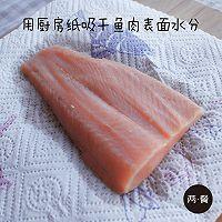 三文鱼什锦炒饭【两餐原创】的做法图解5