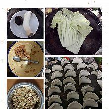 香菇鸡腿菇白菜水饺