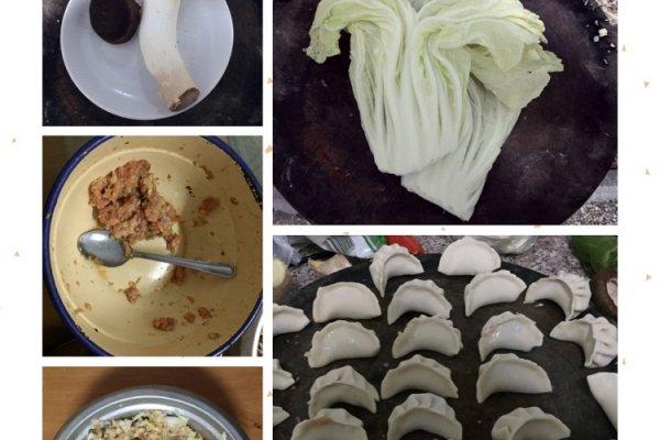 香菇鸡腿菇白菜水饺的做法