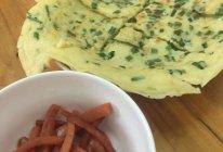 葱花鸡蛋卷火腿饼的做法