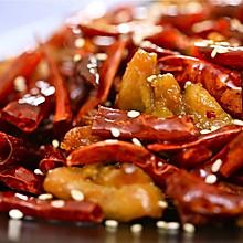 辣子鸡丁 - 东方版感恩节炸鸡