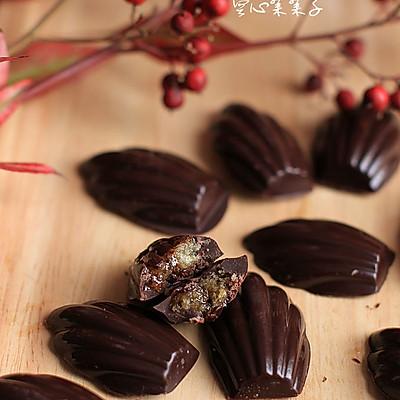 【玛德琳酱心巧克力】——跟酒心巧克力有一拼