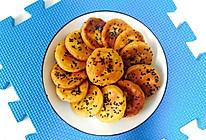 #餐桌上的春日限定#糯米南瓜饼的做法