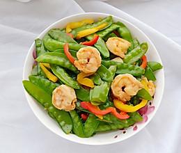 #春季减肥,边吃边瘦#虾仁荷兰豆的做法